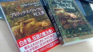 2012_05_20_21_23_00.jpg