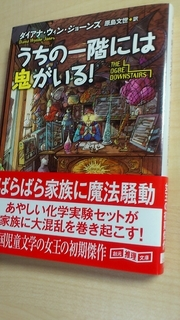 2012_08_15_19_52_08.jpg