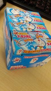 2012_09_09_11_27_56.jpg