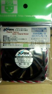 2012_09_11_21_02_49.jpg