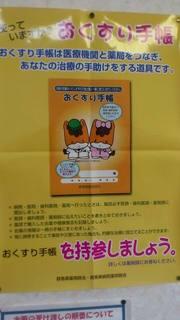 2013_03_28_11_11_48.jpg