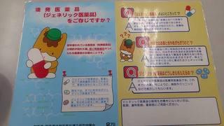 2013_03_28_11_12_18.jpg