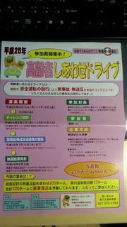 2013_06_04_12_31_28.jpg