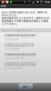 screenshot_2012-01-07_1906.jpg