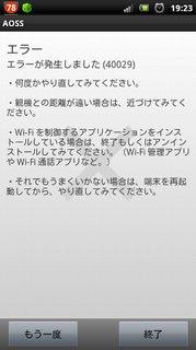 screenshot_2012-01-07_1923.jpg