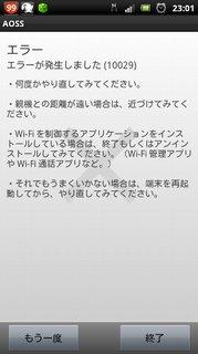 screenshot_2012-01-07_2301.jpg